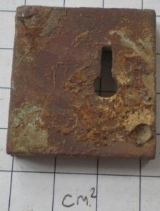A lock plate