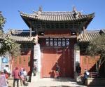 Traditional gateway