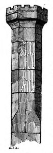 Lower's 1871 sketch showing crenelations